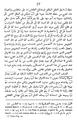 Omar Kayyam Algebre-p185.png