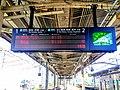 Omi-Imazu Station Hassyahyo.jpg