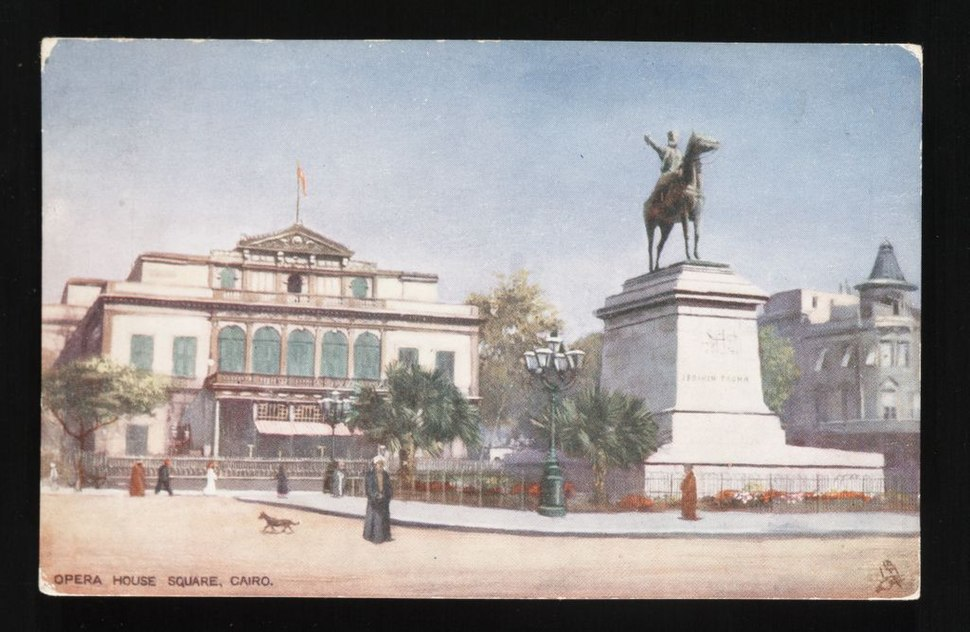 Opera House Square, Cairo (n.d.) - front - TIMEA