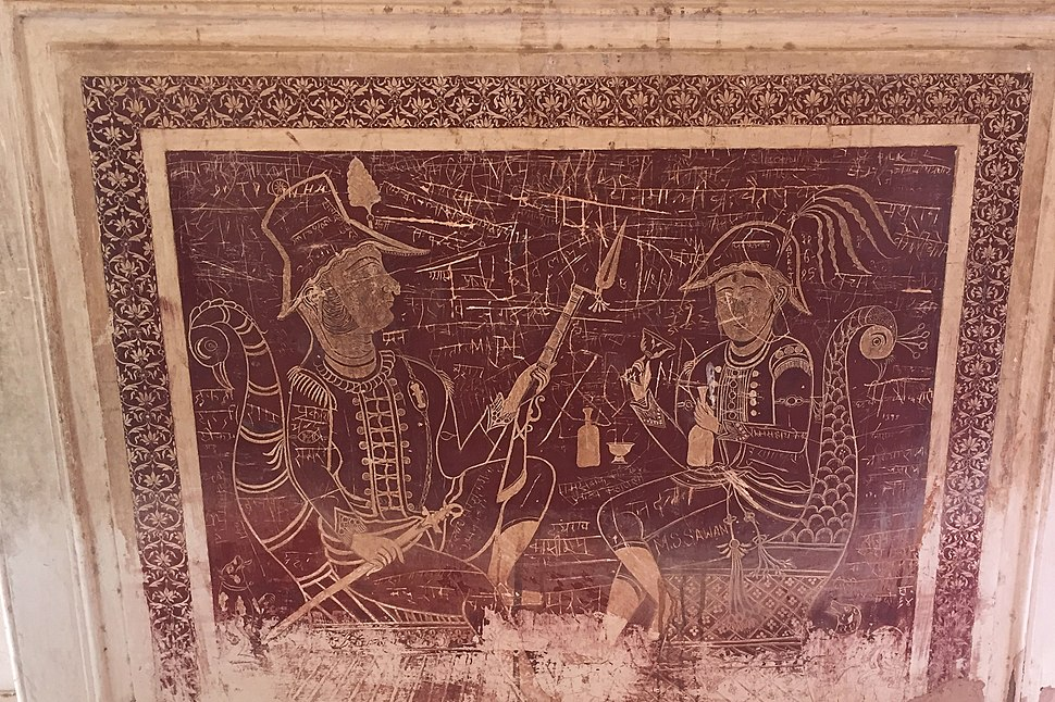 OrchhaLakshminarayana
