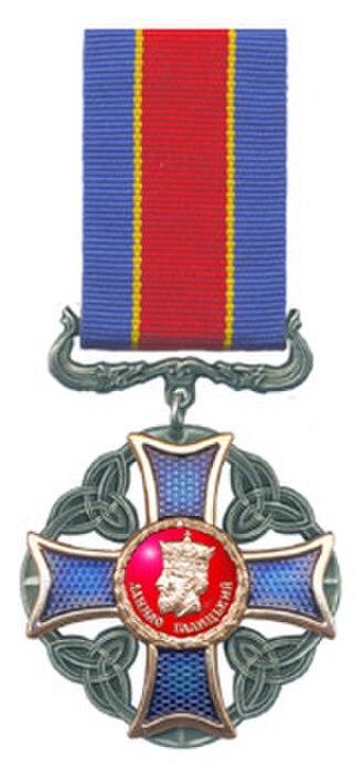 Order of Danylo Halytsky - Image: Orden danilo galitsky