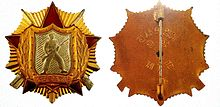 Order of Soldier's Honor 1st class pin back.jpg