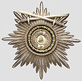 Order of St. Stanislas (Russia) Grand Cross Star with swords.jpg
