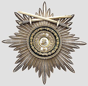 Order of Saint Stanislaus (House of Romanov) - Image: Order of St. Stanislas (Russia) Grand Cross Star with swords
