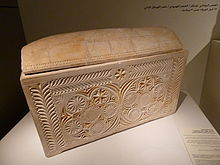 Image result for caiaphas ossuary