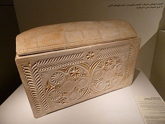 Caiaphas ossuary - Ossuary of the high priest Joseph Caiaphas, The Israel Museum, Jerusalem