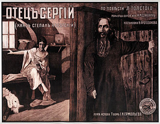 Father Sergius (film) - Image: Otets Sergiy 1918 Poster
