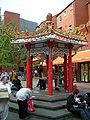 Pagoda, Newport Place WC2 - geograph.org.uk - 1283390.jpg