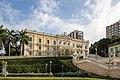 Palácio Anchieta Vitória Espírito Santo 2019-4740.jpg