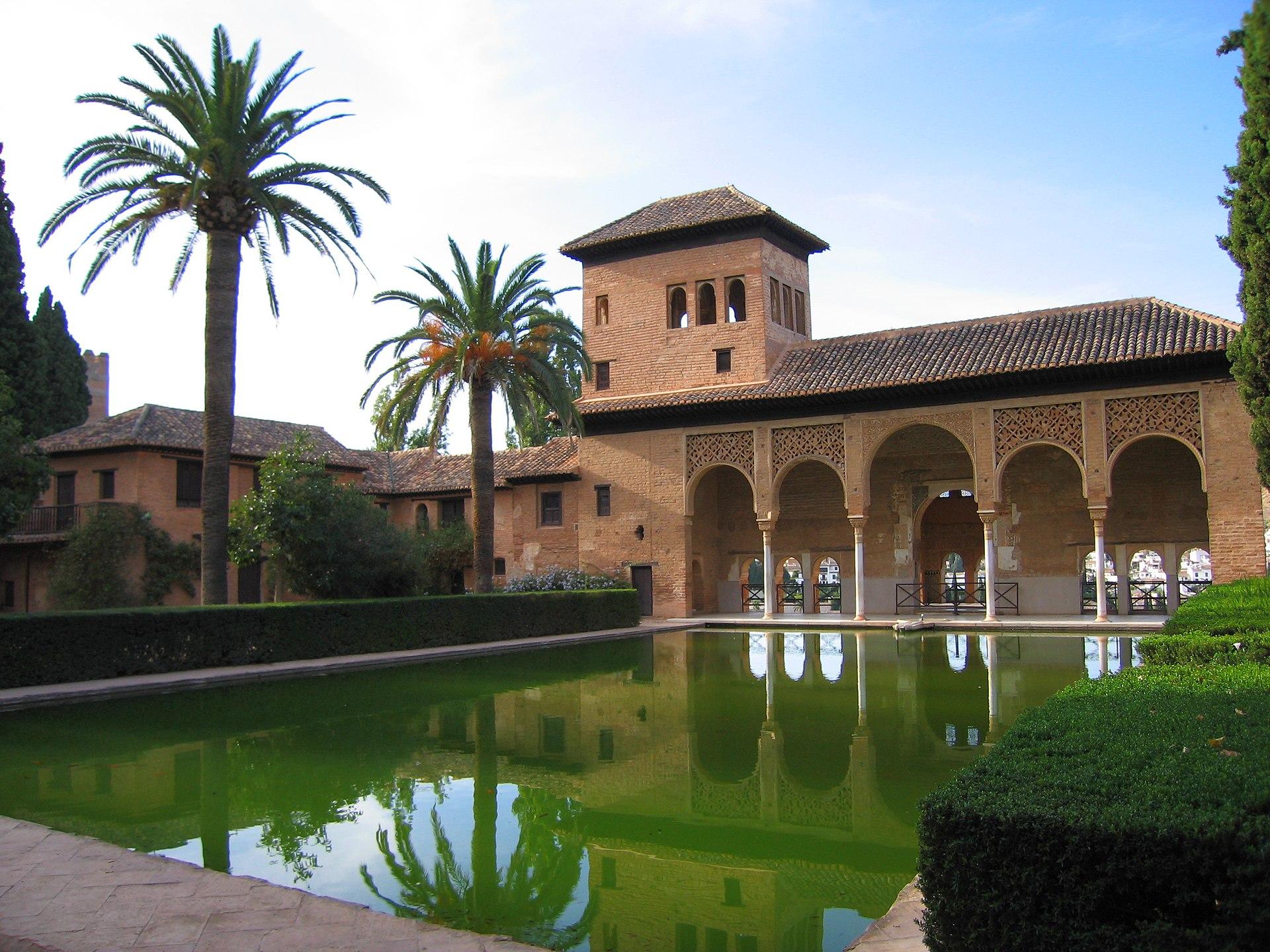 Alhambran Linna