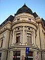 Palatul Fundației Regale Carol I, azi Biblioteca Centrală Universitară (corp vechi) 01.JPG