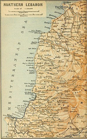 Albert Socin - Image: Palestine and Syria with the chief routes through Mesopotamia and Babylonia; handbook for travellers; (1906) (14597934380)