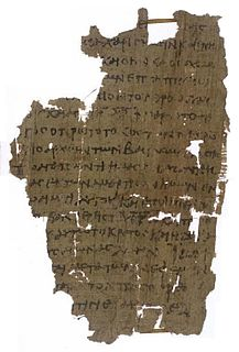 Papyrus 18 manuscript