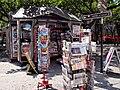 Paris 75004 Place Edmond-Michelet 20100730 newspaper stand.jpg