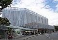 Park Road, Auckland, 2016-01-21.jpg