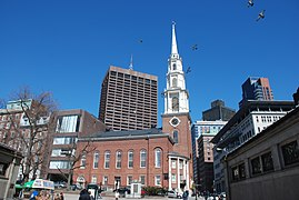 Park Street Church Boston DSC 0070 AD.JPG