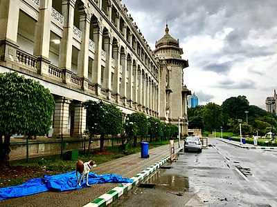 Parking beside Vidhan soudha.jpg