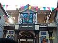 Pashupatinath temple101 0985.jpg