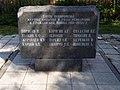 Pavlovsky Posad civil war graves 01.JPG