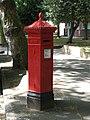 Penfold postbox, Highbury New Park, N5 - geograph.org.uk - 872717.jpg