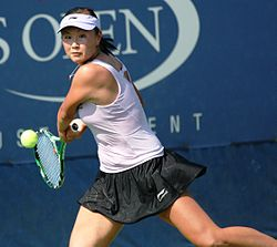 Peng Shuai at the 2010 US Open 03.jpg