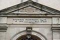 Phalsbourg Synagoge 708.jpg