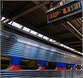 Philadelphia - arrival at 30th street station (7794593248).jpg