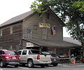 Pigeon-forge-mill-entrance-tn1.jpg