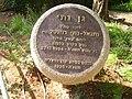 PikiWiki Israel 10134 memorial to nati rosenthal herzliya.jpg