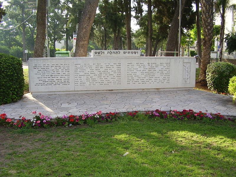 אנדרטה לבני קריית ביאליק שנפלו במערכות ישראל
