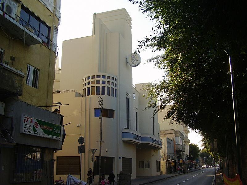 קולנוע אלהמברה לשעבר ביפו