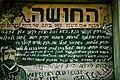 PikiWiki Israel 49722 around zichron yaakov.jpg