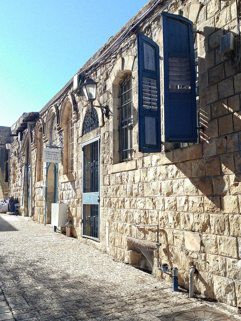 צפת העתיקה רחוב