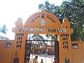 Pindeshwor Temple-Dharan 35.jpg