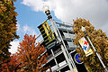 Pitt and Steelers banners (6161186341).jpg