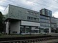 Planetarium im Freiburger Hauptbahnhof von der Gleisseite.jpg