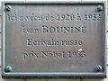 Plaque Ivan Bounine, 1 rue Jacques-Offenbach, Paris 16.jpg