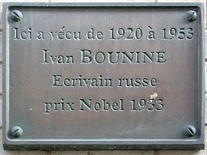 Ivan Bunin - Plaque at Bunin's residence at 1 rue Jacques Offenbach, Paris