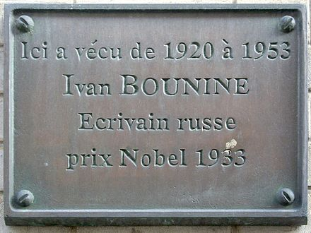 Plaque at Bunin's residence at 1 rue Jacques Offenbach, Paris