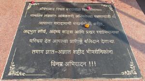 Namantar Shahid Smarak - Image: Plaque at Namantar Shahid Smarak