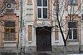Poltava Pushkina 52 bud z levamy SAM 8183 53-101-0610.JPG