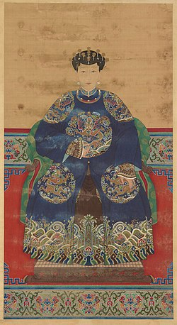 Portrait of a Qing Court Lady.jpg