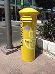 Post box on Avenida Nuestra Señora del Carmen, Corallejo.jpg