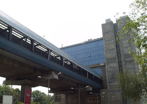 Pragati Maidan station, Delhi Metro new.jpg