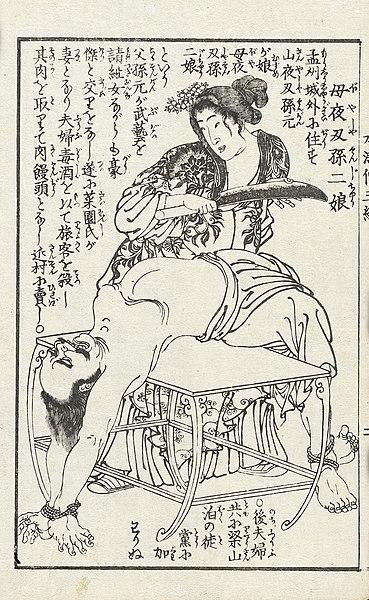 File:Preparatory Sketch for Demoness Sonjicho LACMA M.84.31.391.jpg