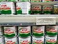 Price of tuna at a Venezuelan supermarket.jpg