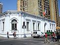 Primera Comisaría de Santiago.jpg