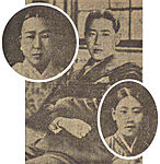 Prince Yi Wu 06.jpg