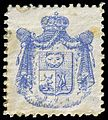 Principality of Samos stamp with coat of arms.jpg