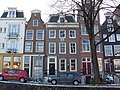 Prinsengracht 744.JPG